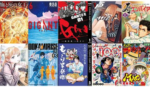 【新刊】19日に発売される注目コミック GANTZ:E 1 GIGANT(6)血と灰の女王など